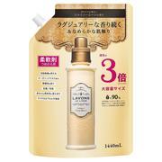 柔軟剤 シャイニームーンの香り詰め替え用 1440ml/ラボン 商品写真