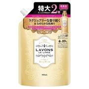 柔軟剤 シャイニームーンの香り詰め替え用 960ml/ラボン 商品写真