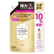 柔軟剤 シャイニームーンの香り詰替大容量(10%増量)/ラボン 商品写真