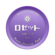 ロゼット洗顔パスタ ホワイトダイヤ/ロゼット 商品写真 1枚目
