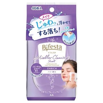 ビフェスタ/ミセラークレンジングシート エンリッチ 商品写真 2枚目