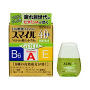 スマイル40EX ゴールドマイルド(医薬品)/スマイル 商品写真