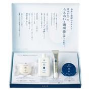 澄肌美白お試しセット / 米肌(MAIHADA)