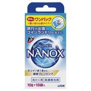 トップ スーパーNANOX(ナノックス)ワンパック/トップ 商品写真