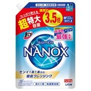 トップ スーパーNANOX(ナノックス)つめかえ用超特大/トップ 商品写真