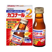 カコナール2(医薬品) / カコナール