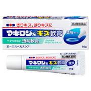マキロンsキズ軟膏(医薬品) / マキロン