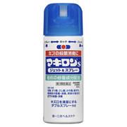 マキロンs ジェット&スプレー(医薬品)/マキロン 商品写真