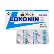 ロキソニンS(医薬品) / ロキソニン