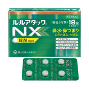 ルルアタックNX(医薬品)/ルル 商品写真