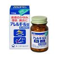 アレルギール錠/アレルギール