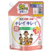 薬用泡ハンドソープ フルーツミックスの香り/キレイキレイ 商品写真