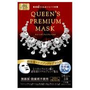 クイーンズプレミアムマスク 超保湿+エイジングケアマスク /クオリティファースト 商品写真