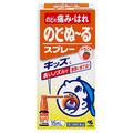 のどぬ〜るスプレーキッズ(医薬品)/小林製薬