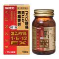 ユンケル1・6・12EX(医薬品)/ユンケル