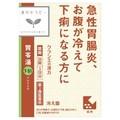 漢方セラピー / 胃苓湯エキスEX錠クラシエ(医薬品)
