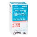 「クラシエ」漢方 抑肝散加芍薬黄連錠(医薬品)/クラシエ薬品