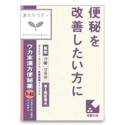 ワカ末漢方便秘薬錠(医薬品)/漢方セラピー 商品写真
