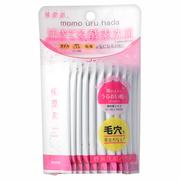 桃潤肌 酵素洗顔パウダー1g×32包/アスティ コスメフリーク 商品写真