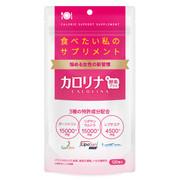 カロリナ酵素プラス(旧)/ODECO.MART(オデコマート) 商品写真