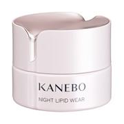 カネボウ ナイト リピッド ウェア / KANEBO