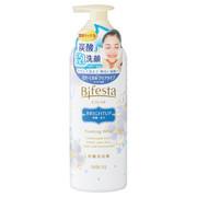 泡洗顔 ブライトアップ/ビフェスタ 商品写真