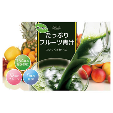 Biesty/めっちゃたっぷり フルーツ青汁 商品写真 2枚目