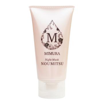 MIMURA/ナイトマスク NOUMITSU 商品写真 2枚目