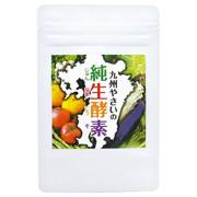 九州やさいの純生酵素/ドクターベジフル 商品写真