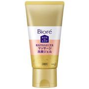 おうちdeエステ 肌をやわらかくする マッサージ洗顔ジェル/ビオレ 商品写真