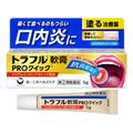 トラフル軟膏PROクイック(医薬品)/トラフル