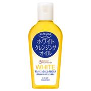 ホワイト クレンジングオイル60ml/ソフティモ 商品写真