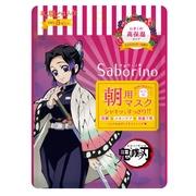 目ざまシート 完熟果実の高保湿タイプ5枚/サボリーノ 商品写真