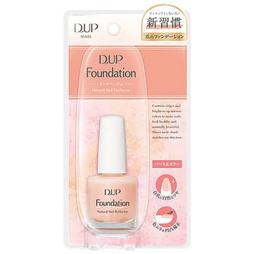 ディーアップ ファンデーション / D-UP(ディーアップ)