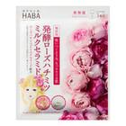 発酵ローズハチミツミルクセラミドマスク / ハーバー