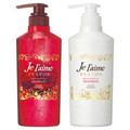 ジュレーム フルボス ブライトニング シャンプー/トリートメント(ブライト&モイスト)/Je l'aime(ジュレーム) 商品写真