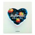 MyBreak! RED SMOOTHIE(マイブレイクレッドスムージー)/CONTRIBUTION(コントリビューション) 商品写真