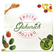 すごくおいしいフルーツ青汁 GOKURICH/SOVANI ONLINE SHOP 商品写真