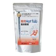 薬用ホットタブ重炭酸湯/ホットタブ重炭酸湯 商品写真 1枚目