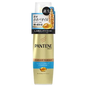 パンテーン/モイストスムースケア インテンシブ ヴィタミルク パサついてまとまらない髪用 商品写真 2枚目