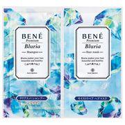 ブルーリア クリアスパ シャンプー/モイストスパ トリートメント/ベーネ プレミアム(BENE Premium) 商品写真