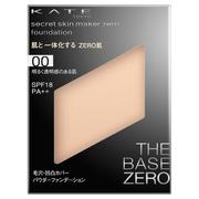 シークレットスキンメイカーゼロ(パクト)00 明るく透明感のある肌/ケイト 商品写真