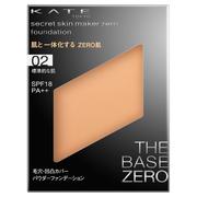シークレットスキンメイカーゼロ(パクト)02 標準的な肌/ケイト 商品写真