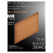 シークレットスキンメイカーゼロ(パクト)05 小麦色の肌/ケイト 商品写真