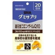 UHAグミサプリ還元型コエンザイムQ10/UHA味覚糖 商品写真