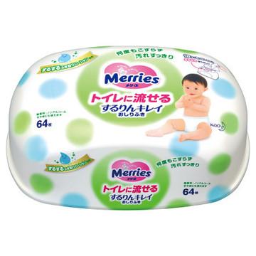 メリーズ/するりんキレイおしりふき トイレに流せるタイプ 商品写真 2枚目