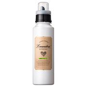 ボタニカル 柔軟剤 リラックスグリーンティーの香り本体 500ml/ランドリン 商品写真