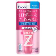 薬用デオドラントZ エッセンス せっけんの香り/ビオレ 商品写真