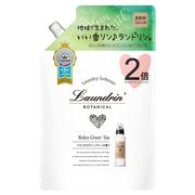 ボタニカル 柔軟剤 リラックスグリーンティーの香り詰替え大容量 860ml/ランドリン 商品写真