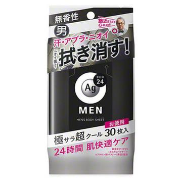 エージーデオ24/メンズボディシート Nb (無香性) 商品写真 2枚目